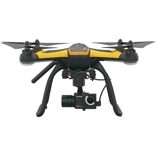 1456344508-hubsan-x4-pro-quadcopter.jpg