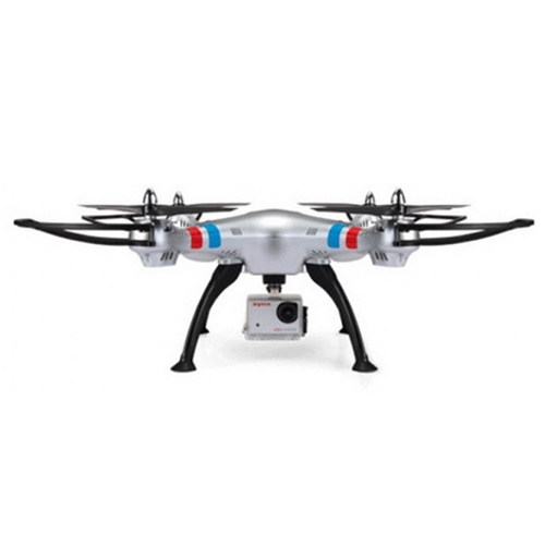 1457199214-syma-x8g-drone-quadcopter-500x500.jpg