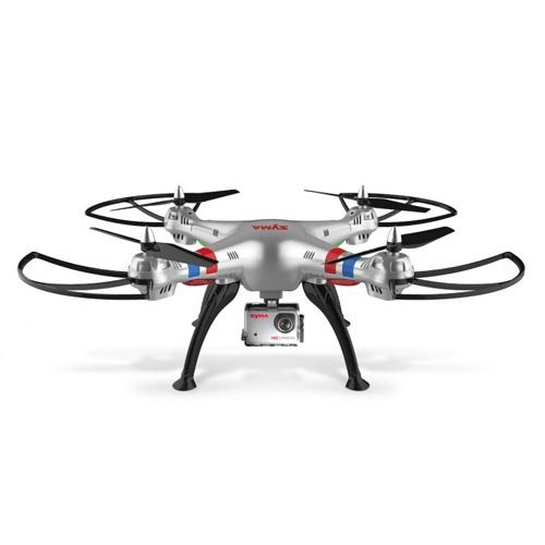 1457199220-syma-x8g-drone-quadcopter-drone-500x500.jpg