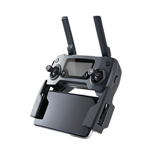 1507644551-dji-mavic-pro-platinum-drone-remote-controller-dronesnl-1.jpg