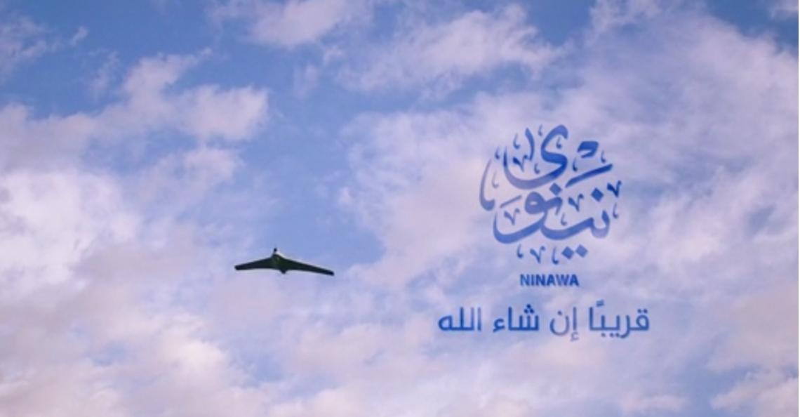 IS toont dodelijke drone in nieuwe video