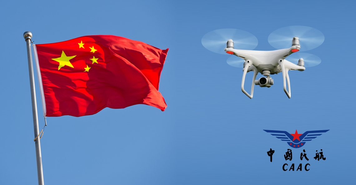 1489493198-china-drone-registratie-plicht-invoeren-civil-aviation-administration-of-china-caac-2017.jpg