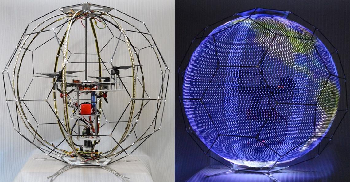 Japans bedrijf ontwikkelt vliegend LED scherm