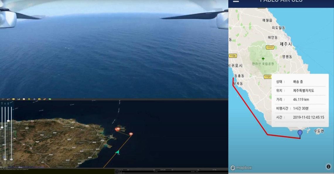 Drones bezorgen pakketten op afgelegen eilanden