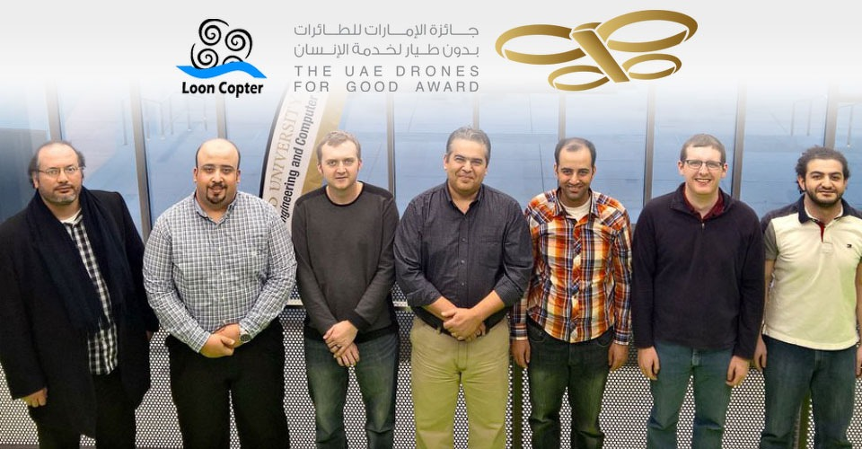 Loon Copter wint Drones for Good Award 2016